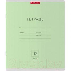 Тетрадь Erich Krause Классика / 35204