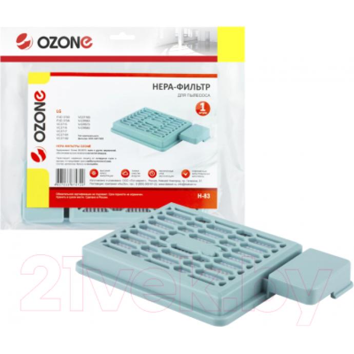 HEPA-фильтр для пылесоса OZONE H-83