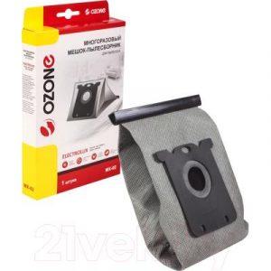 Пылесборник для пылесоса OZONE MX-02