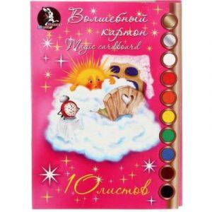Набор цветного картона Лилия Холдинг Солнышко ЦКВ 302
