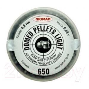 Боеприпасы Люман Domed Pellet Light 0.45г