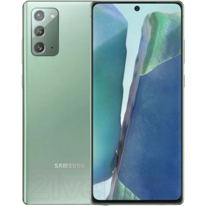 Смартфон Samsung Galaxy Note 20 / SM-N980FZGGSER