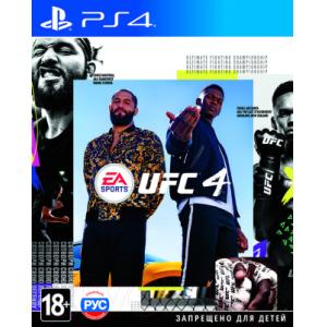 Игра для игровой консоли Sony PlayStation 4 UFC 4