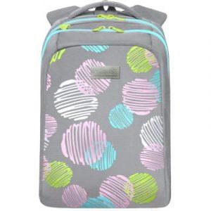Школьный рюкзак Grizzly RG-066-2