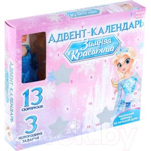 Адвент-календарь Happy Valley Зимняя красавица с игрушками / 4361073