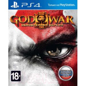 Игра для игровой консоли Sony PlayStation 4 God of War 3. Обновленная версия